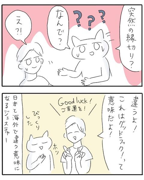 ベース 3
