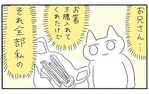DAA46D91-302F-439F-88D7-5B755D27C5A1