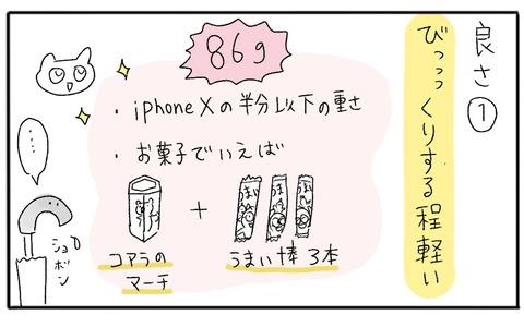 14BC04C0-B791-40A3-BDC2-982E12D8F93F