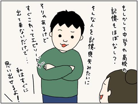 IMG_4189