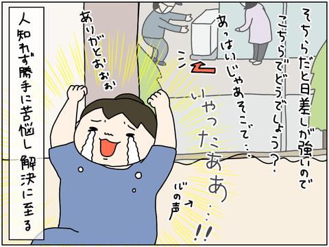 IMG_4218