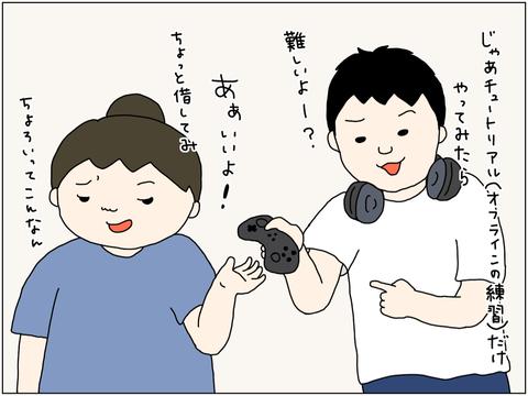 IMG_4371