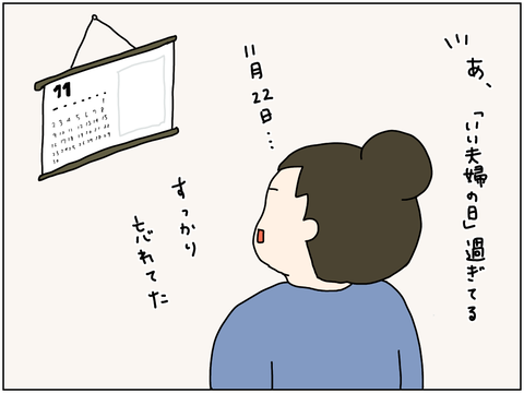 IMG_2969