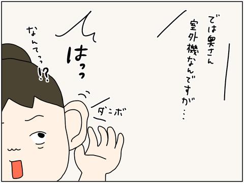 IMG_4217