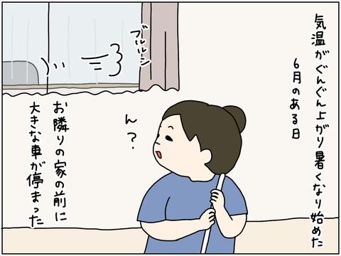 IMG_4210
