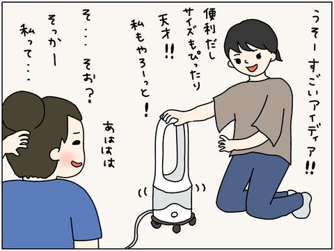 IMG_2145