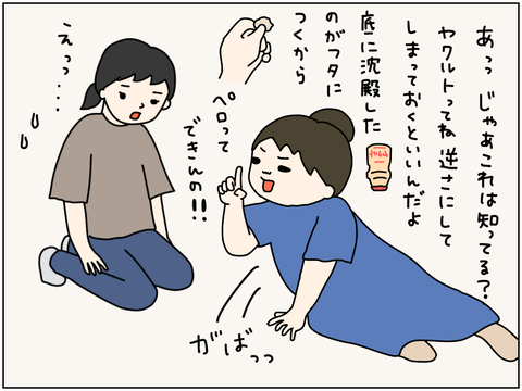 IMG_2149