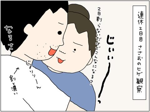 IMG_4454