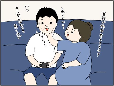 IMG_4456