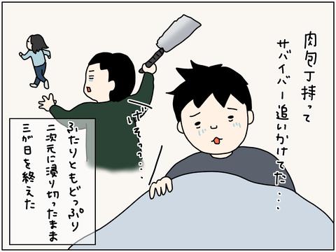 IMG_3205