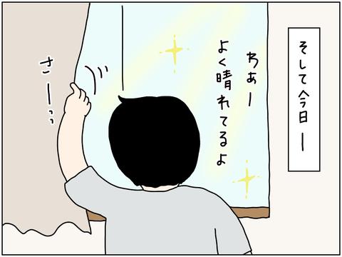 IMG_2302