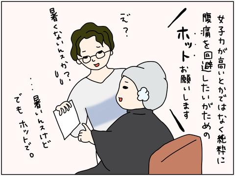 IMG_2065