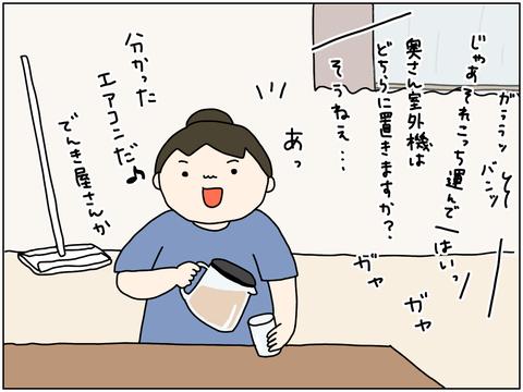 IMG_4211