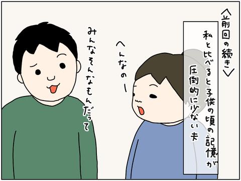 IMG_4187