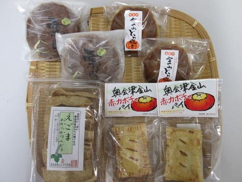 金山 菓子セット(3)