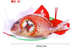 ■20110911■-お食い初め鯛