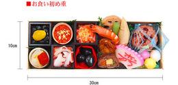 ■20110911■-お食い初め料理詳細
