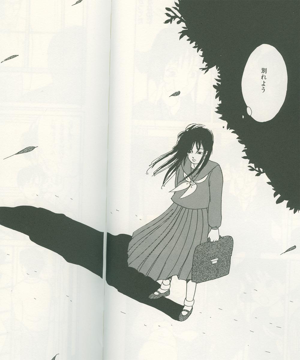 内田春菊の画像 p1_30