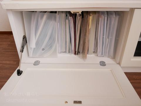 テレビボードで書類収納