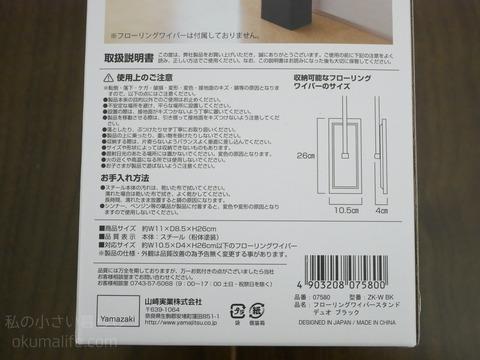 P1240849