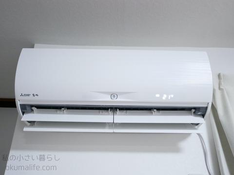P1200673