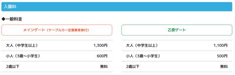 スクリーンショット 2020-01-13 19.10.52