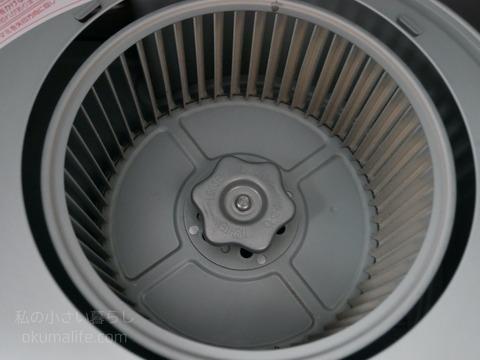 P1250246