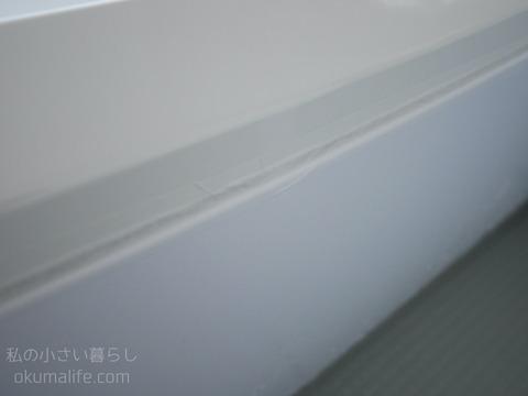 P1240885