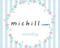 michill