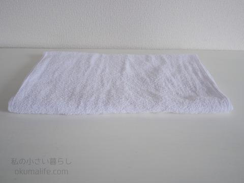 以前のタオルのたたみ方