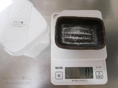 セリアひとふりで計量できる粉末洗剤ボトル