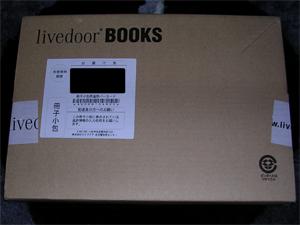 livedoor BOOKS