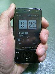 S21HT(Touch Diamond)