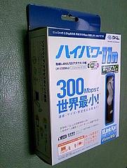 GW-US300MiniS