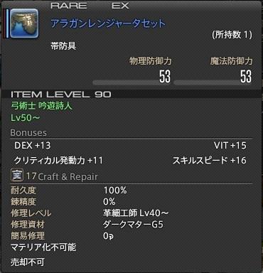 ffxiv_20140315_200335