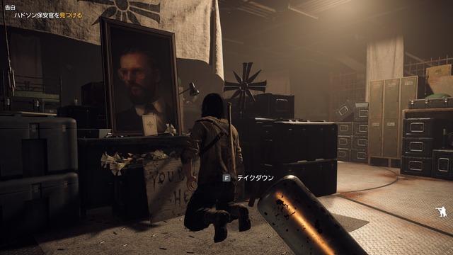 Far Cry 52018-4-19-20-52-25