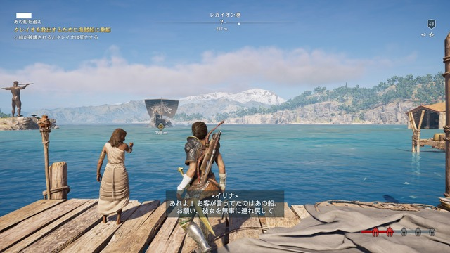 Assassin's Creed® Odyssey2018-11-4-23-9-4