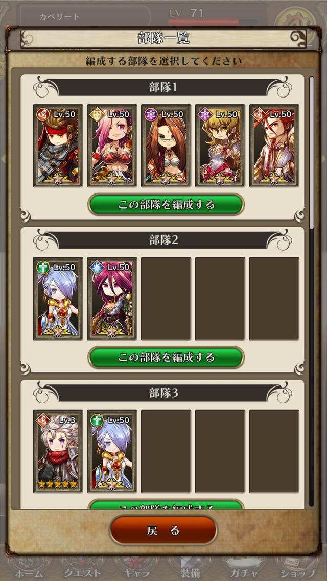 Screenshot_20181015-210754