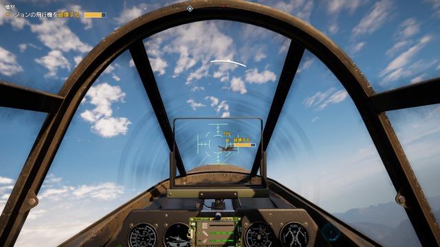Far Cry 52018-4-20-22-20-8