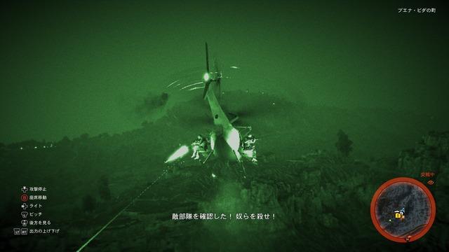 Tom Clancy's Ghost Recon® Wildlands2017-3-12-9-55-50
