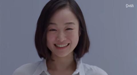 小野ゆり子 DeNA チラシル CM i