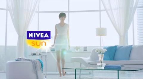波瑠 NIVEA ニベア SUM SUPER WATER GEL CM