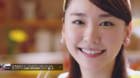 ガッキー チキンラーメン CM 06