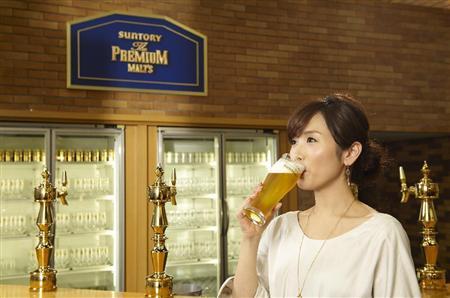 高島彩 アヤパン サントリー ビール CM