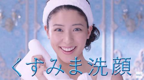 藤井美菜-ファンケル-CM-04
