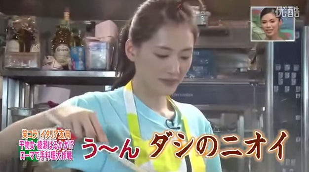「綾瀬はるか 料理」の画像検索結果