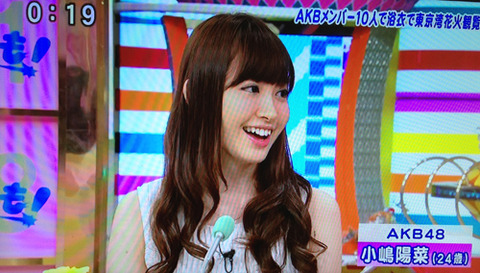 AKB48 小嶋陽菜 こじはる