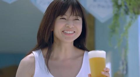 サントリー オールフリー CM 山口智子