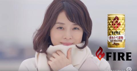石田ゆり子 ファイア
