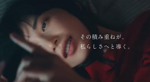 KazumiバファリンCM3